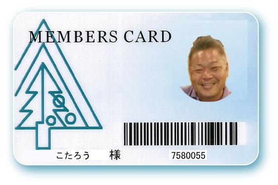 メンバーカード(滝ピ)