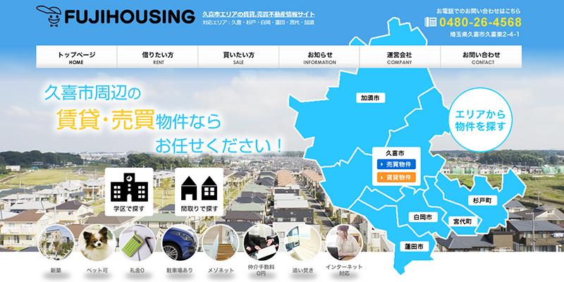 link-fujihousing